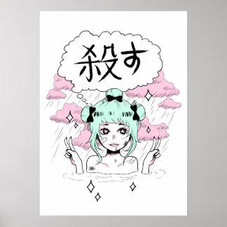 exeCUTE grrl Poster