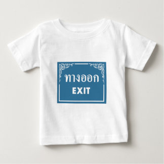 Exit Sign, Thailand Baby T-Shirt