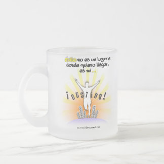 Exito Frosted Glass Coffee Mug