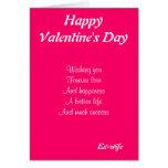 Exmujer el el día de San Valentín Tarjetas