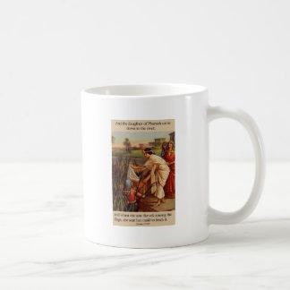 Éxodo 2 5 taza de café