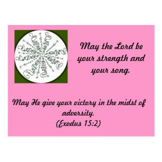 Exodus 15:2 Mandala Postcard