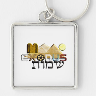 Exodus Keychain