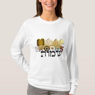Exodus T-Shirt