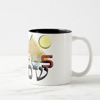 Exodus Two-Tone Coffee Mug