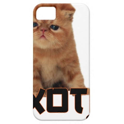 exotic cat breeds iPhone 5 covers