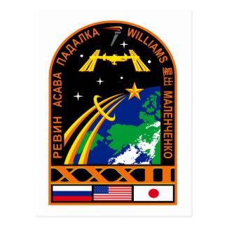 Expedición 32 tarjeta postal