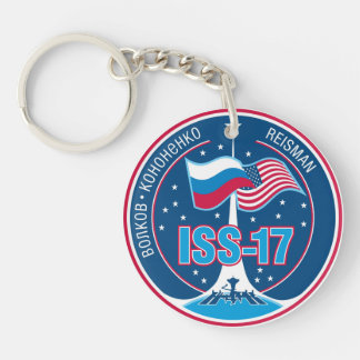 Expedition 17 keychain
