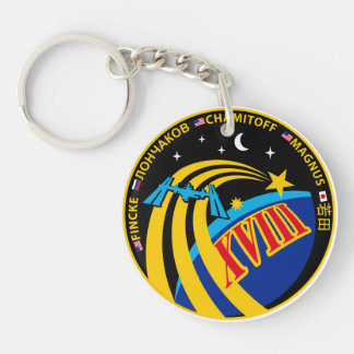 Expedition 18 keychain