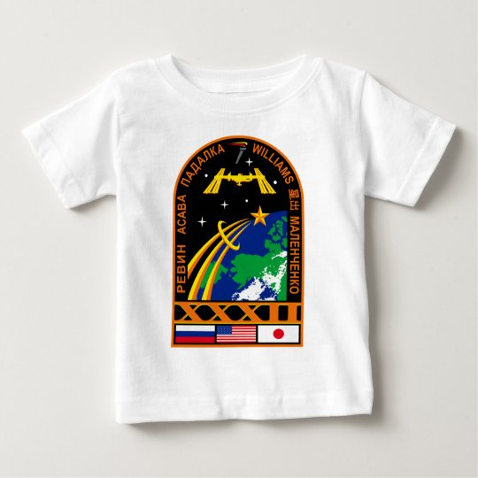 Expedition 32 baby T-Shirt