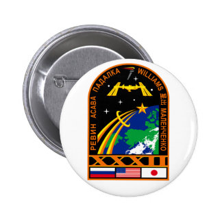 Expedition 32 button
