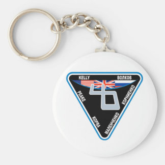 Expedition 46 Logo Key Chains