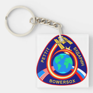 Expedition Crews:  Expedition 6 Keychain