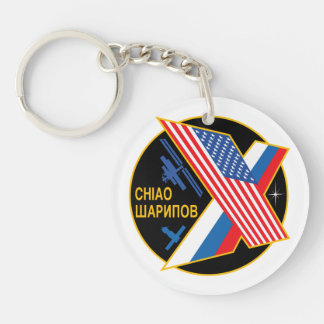 Expedition Crews to the ISS:  Expedition 10 Keychain