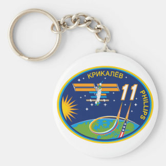 Expedition Crews to the ISS:  Expedition 11 Keychain