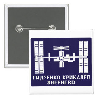 Expedition Crews to the ISS:  Expedition 1 Button