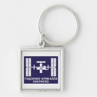 Expedition Crews to the ISS:  Expedition 1 Keychain