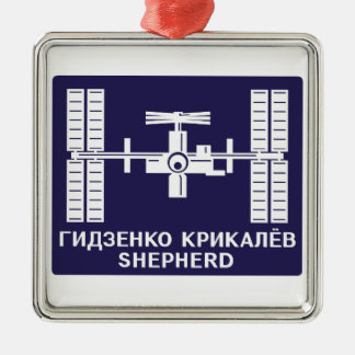 Expedition Crews to the ISS:  Expedition 1 Metal Ornament