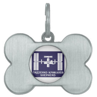 Expedition Crews to the ISS:  Expedition 1 Pet Tag