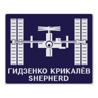 Expedition Crews to the ISS:  Expedition 1 Poster