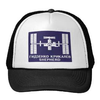 Expedition Crews to the ISS:  Expedition 1 Trucker Hat