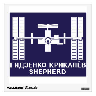 Expedition Crews to the ISS:  Expedition 1 Wall Decal