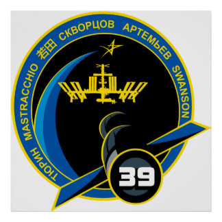 Expedition Crews to the ISS:   Expedition 39 Poster