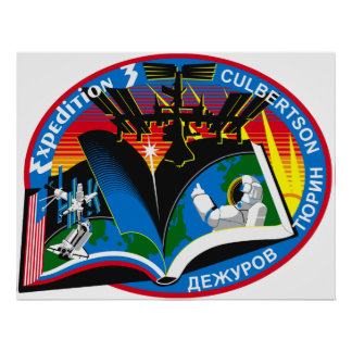 Expedition Crews to the ISS:  Expedition 3 Posters