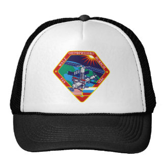 Expedition Crews to the ISS:  Expedition 4 Trucker Hat