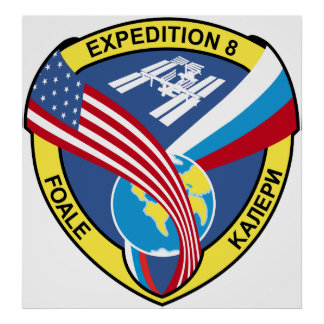 Expedition Crews to the ISS:  Expedition 8 Posters