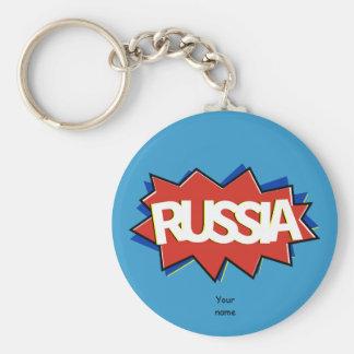 Explosión rusa de la estrella de la bandera llavero redondo tipo pin