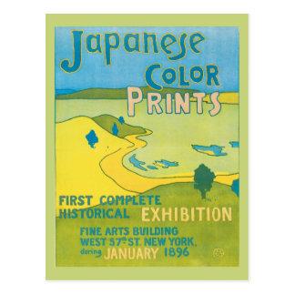 Exposición de arte japonesa de Nouveau del arte Postal