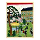 Exposición industrial por Utagawa, Hiroshige Postales