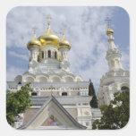 Exterior de la catedral 2 de Alexander Nevsky del Pegatina Cuadrada