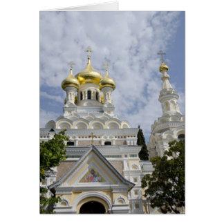 Exterior de la catedral 2 de Alexander Nevsky del  Felicitación