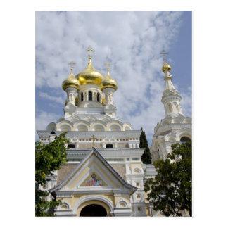 Exterior de la catedral 2 de Alexander Nevsky del  Tarjeta Postal