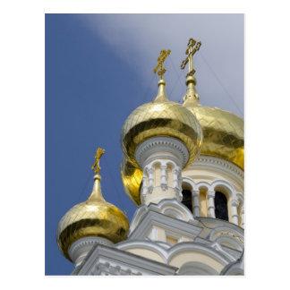 Exterior de la catedral 3 de Alexander Nevsky del  Tarjetas Postales