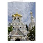 Exterior of Saint Alexander Nevsky Cathedral 2 Card