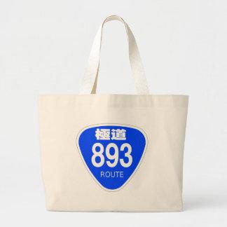 Extremely road 893 line (yakuza) - national highwa large tote bag