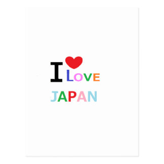 Eye love Japan 9.png Postcard