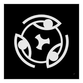 Eye Of ... Circular Glyph - Poster