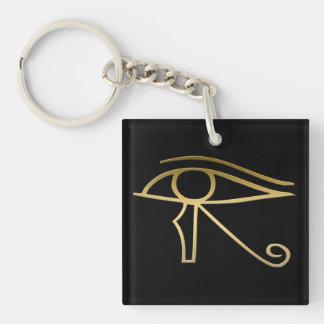 Eye of Horus Egyptian symbol Keychain