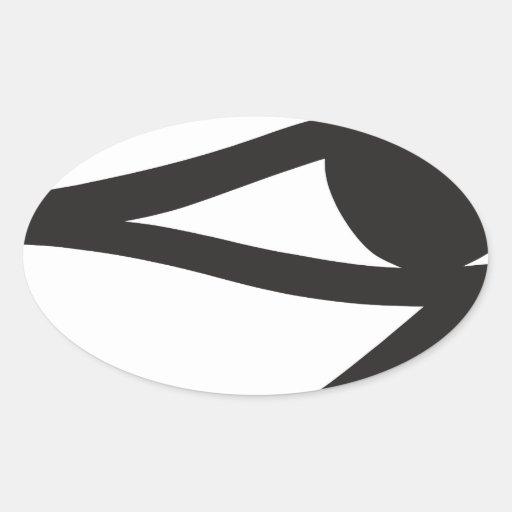 eye of ra text symbol