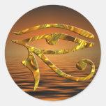 Eye Of Horus - GOLD | sunset Stickers