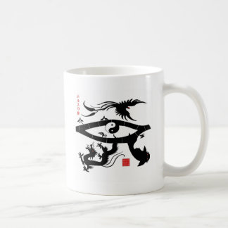 Eye of Horus Japanese Style Coffee Mug