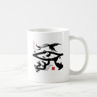 Eye of Horus Japanese Style Mugs
