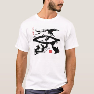 Eye of Horus Japanese Style T-Shirt