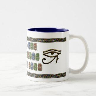Eye of Horus, Protection Drinkware Mug