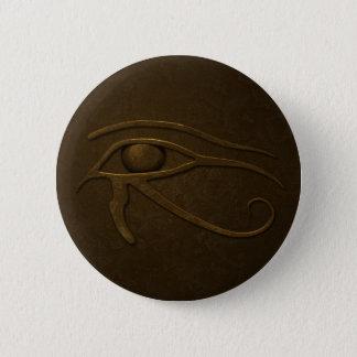 Eye of Ra Button