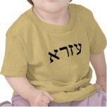 Ezra en la letra de molde hebrea camiseta